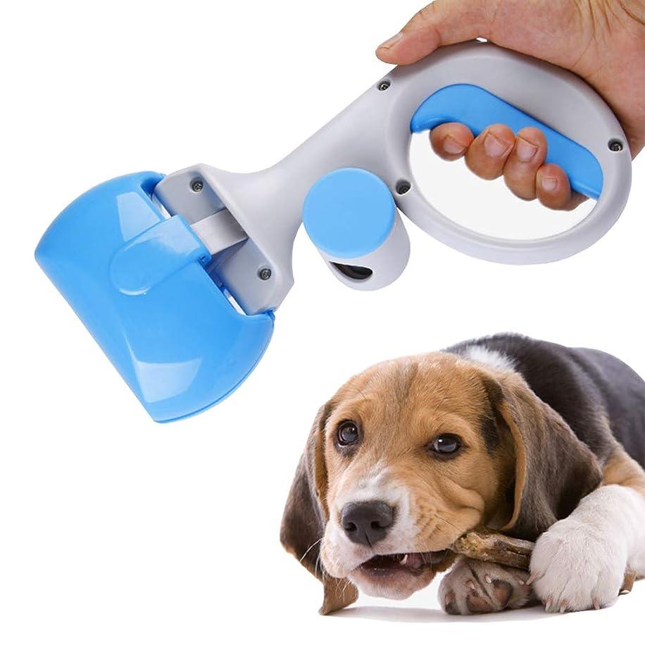刑務所遷移皮肉ペットプーパースクーパー、携帯用ピックアップの顎の容易なクリーニング用具のハンドルのグラバーペット犬の無駄の容易なピックアップ