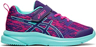 Kid's Soulyte PS Running Shoes