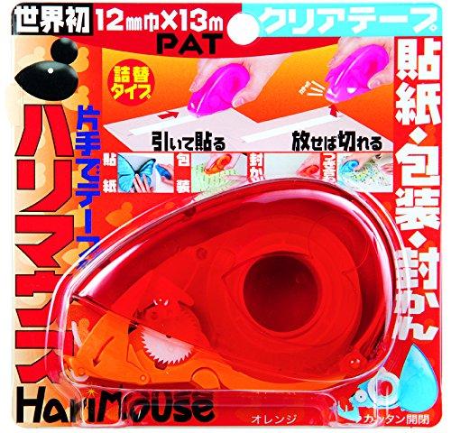 ハリマウス『テープカッター(HM12X13PO)』