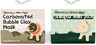 Elizavecca Green Piggy Collagen Jella Pack 100g + Milky Piggy Bubble Clay Mask 100g (Total 2pcs)