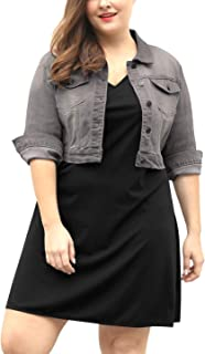 uxcell Women Plus Size Button Closed Cropped Denim Jacket