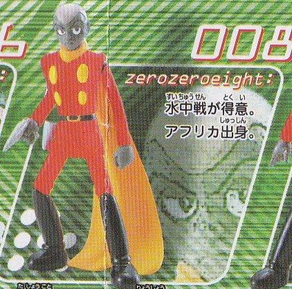 008 ピュンマ 単品 HG サイボーグ009 Part2