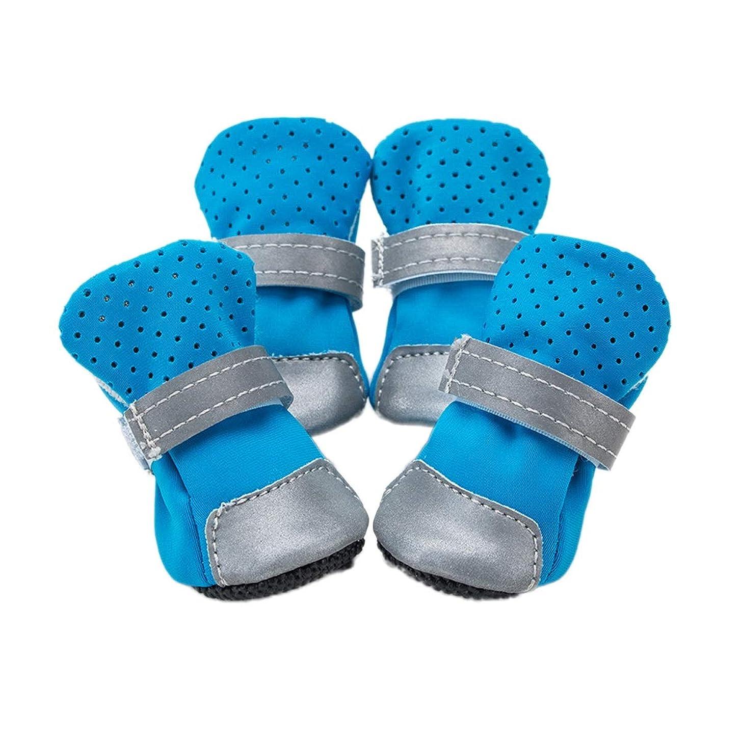 警戒フクロウ血まみれ犬のブーツペットのブーツ通気性滑り止め靴子犬春と夏のテディベア、4個セット、ブルー (Color : Blue, Size : M)