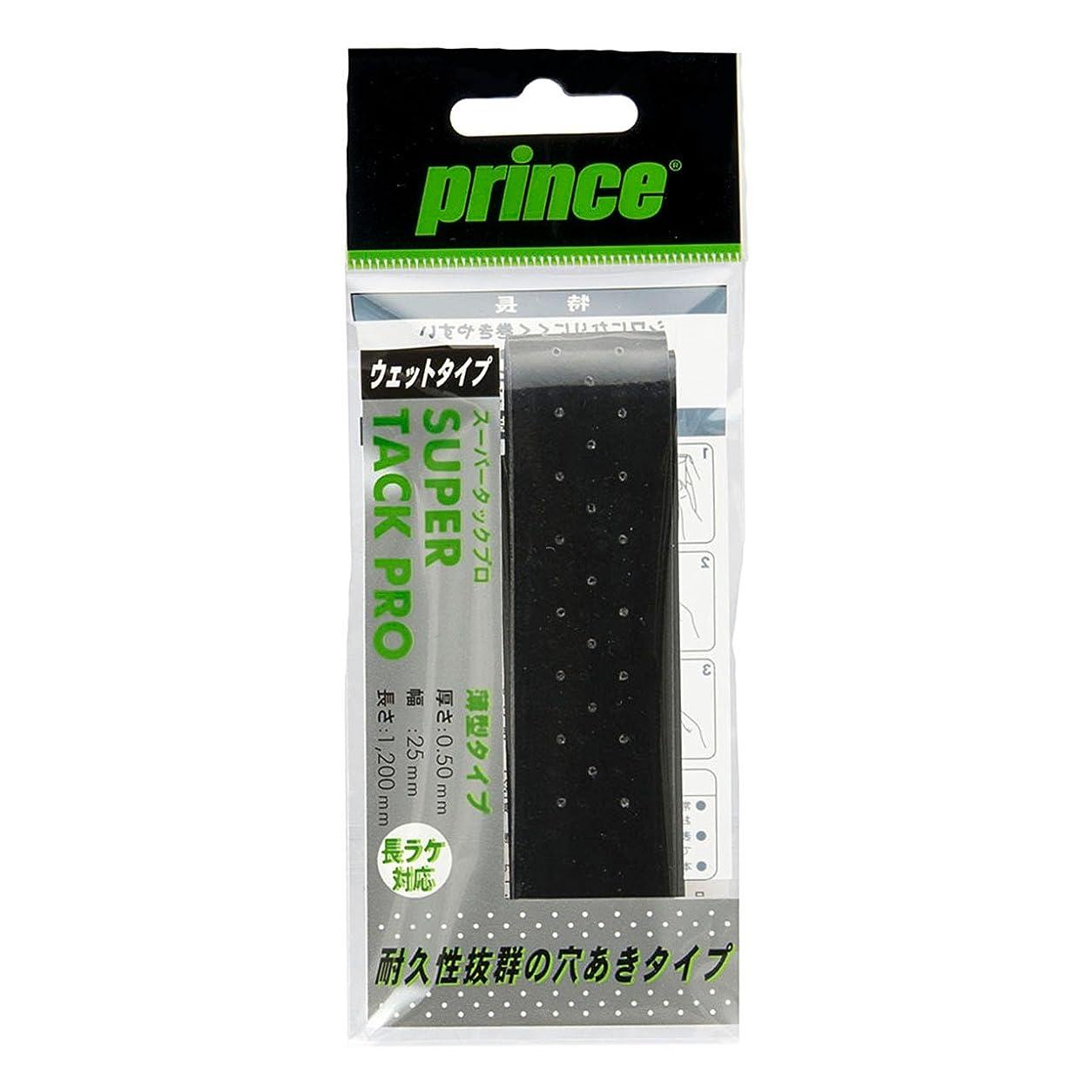 刺す扱いやすい超音速プリンス(Prince) スーパー タック プロ(1本入) OG111