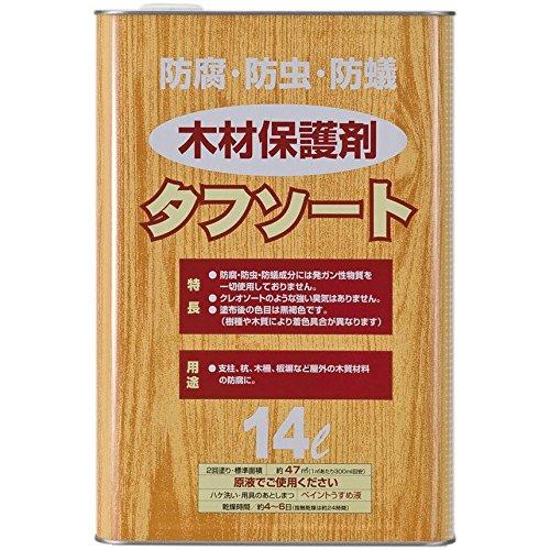 木材保護材 (油性)タフソート 14L