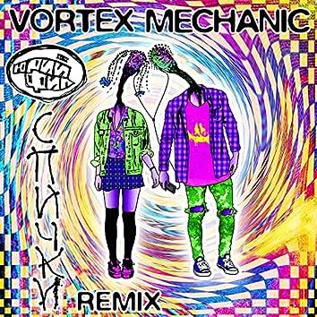 Спички (Vortex Mechanic Remixes)