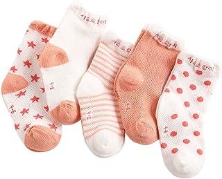 ARAUS, Calcetines Bebé De Cortos Niños de Dibujos Estrellas Luna Malla Delgada Sección 5PC 0-6Años