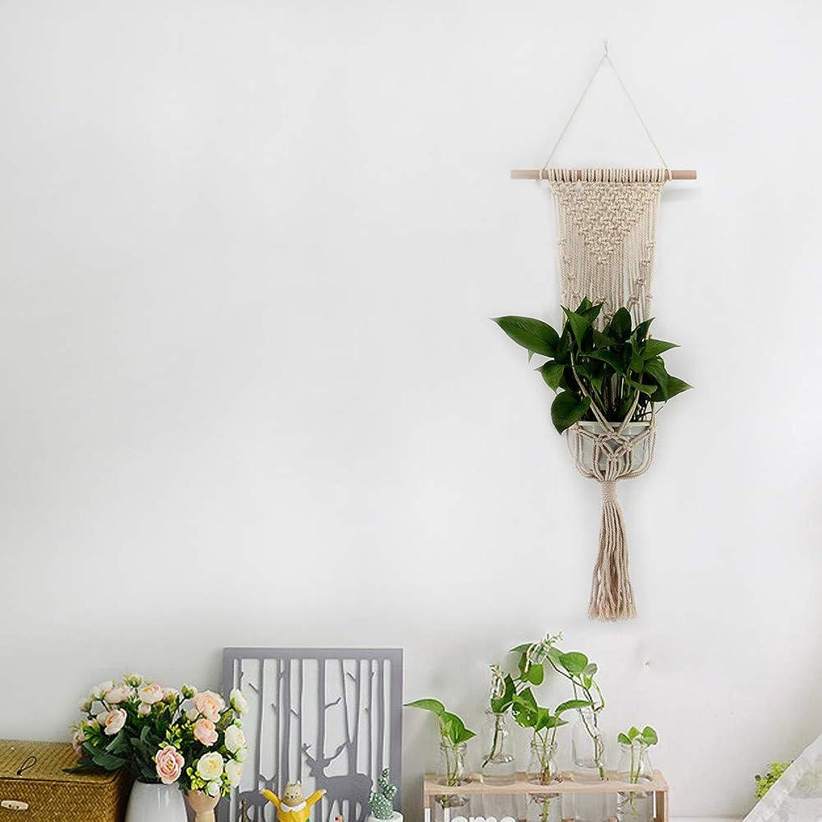Maikouhai Macrame Rope Plant Hanger Garden Flower Pot Holder Hanging Basket Decoration for Garden, Landscape, Office, Hotel, Balcony - Cotton Rope