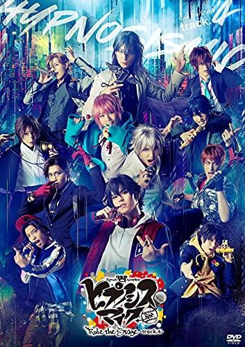 『ヒプノシスマイク-Division Rap Battle-』Rule the Stage –track.4- 通常版 DVD