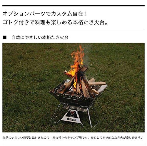 LOGOS(ロゴス)『ピラミッドTAKIBI』