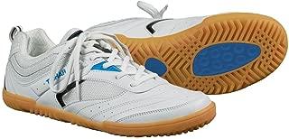 Mejor Zapatillas Para Jugar Ping Pong de 2020 - Mejor valorados y revisados