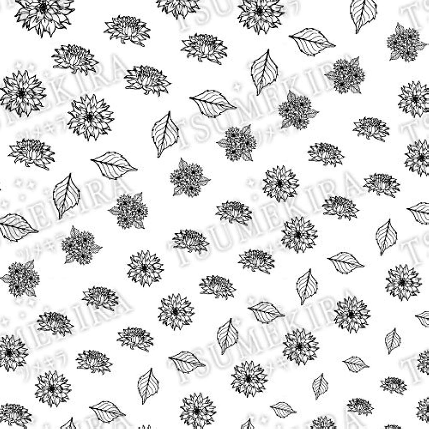 結晶学習ぶどうツメキラ ネイル用シール フラワースタイル ダリア ブラック