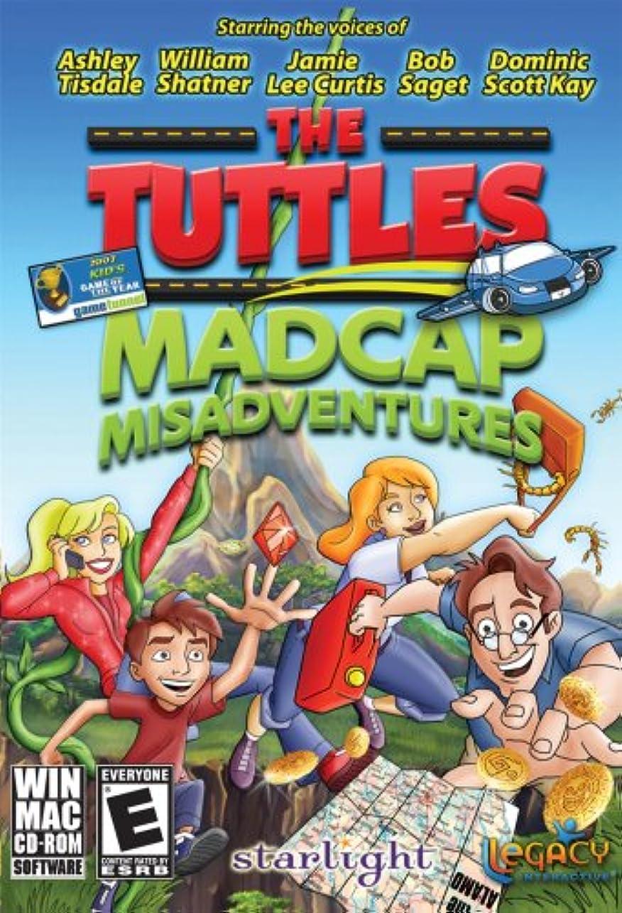 あいまいなピラミッド玉ねぎTuttles Madcap Misadventures (輸入版)