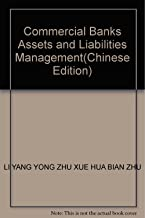 assets and liabilities management by commercial banks
