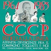 Affinita-Divergenze Fra Il (2008 Remaster)