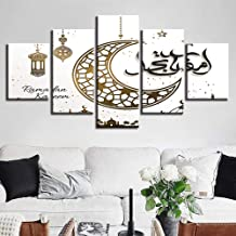 KWWLH Art,Multi-size and customizable, Modular HD Prints Poster Home Decor 5 Pieces Islam Allah The Qur'An Pictures Muslim Canvas Paintings Living Room Wall Art Frame-Framed-Size1