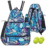 ACOSEN Tennis Bag Tennis Backpack - Large Tennis Bags for Women and Men to Hold Tennis Racket,Pickleball Paddles, Badminton Racquet, Squash Racquet,Balls and Other Accessories (Green Floral)