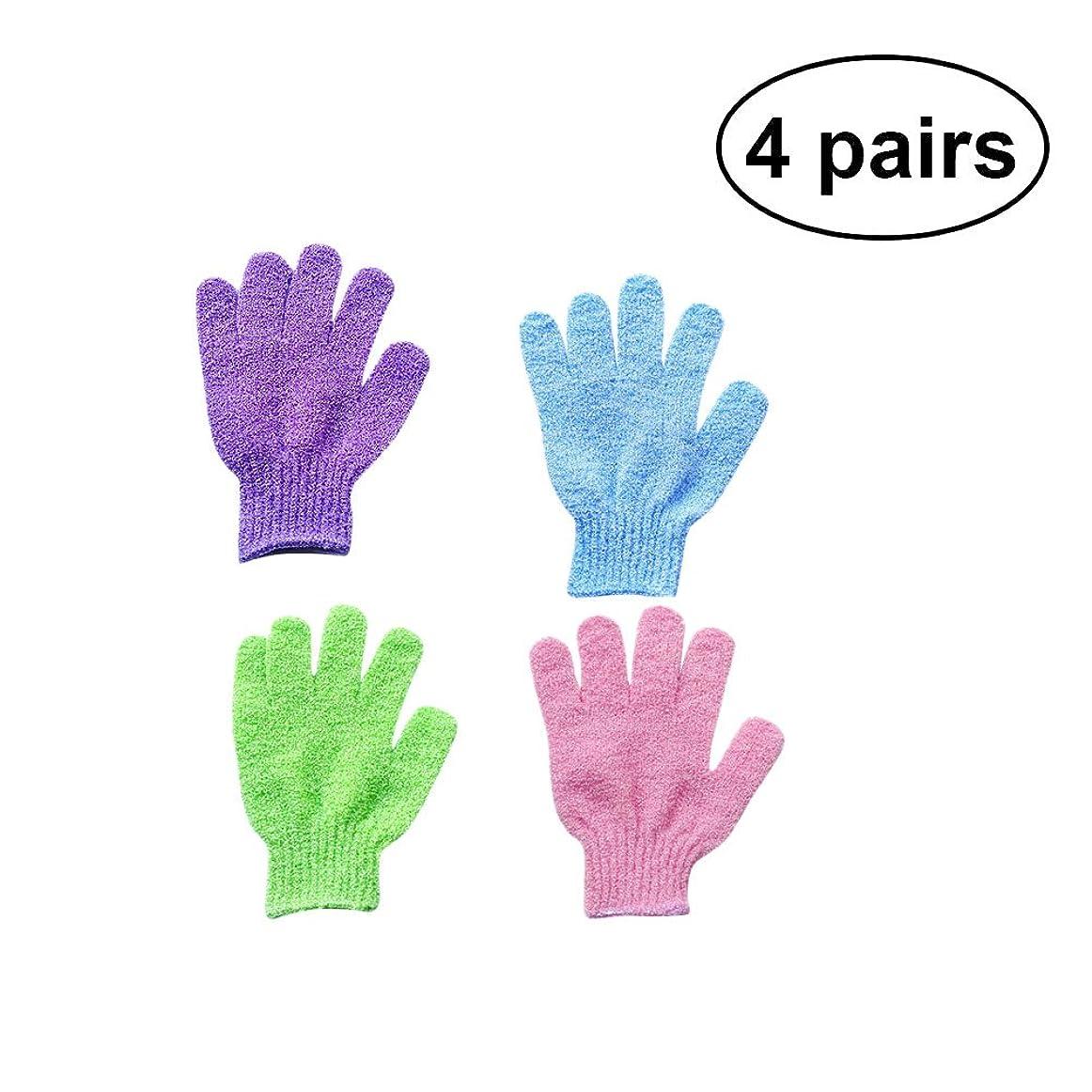 リンケージ失業者長さHealifty 4 Pairs Exfoliating Bath Gloves Shower Mitts Exfoliating Body Spa Massage Dead Skin Cell Remover
