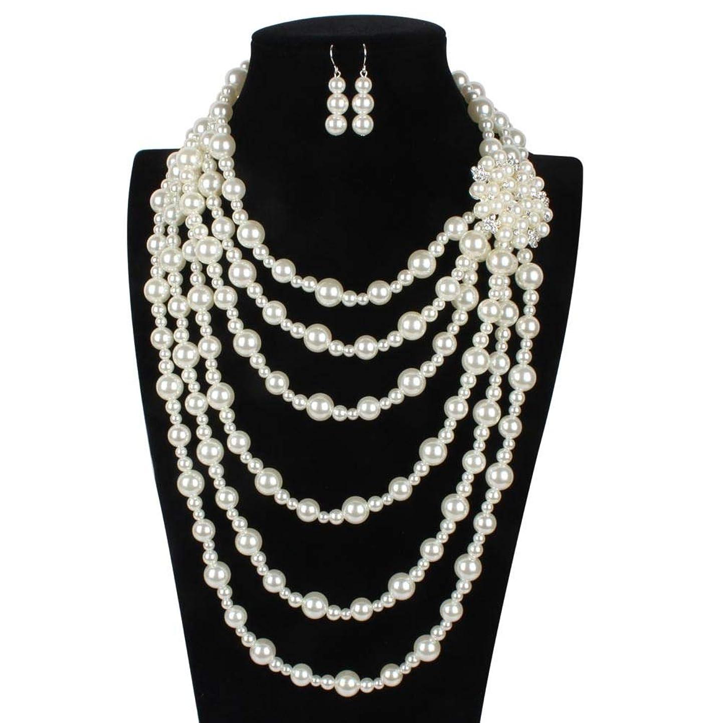 作曲する延期する勢いジュエリーセット ヴィンテージ真珠のイヤリング付きヴィンテージブライダルジュエリーセットネックレス結婚式のアクセサリーセット イヤリングペンダントネックレスセット (Color : White, Size : Free size)