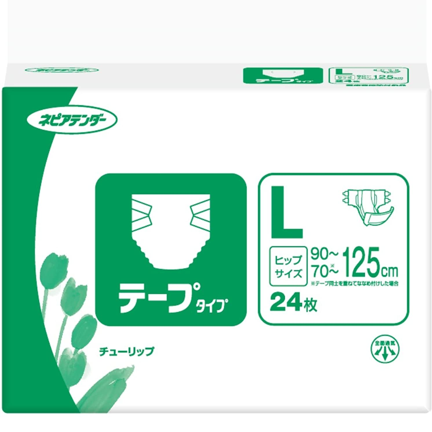 ピアニストファンブル四分円ネピアテンダー テープタイプ Lサイズ 24枚【ADL区分:寝て過ごす事が多い方】