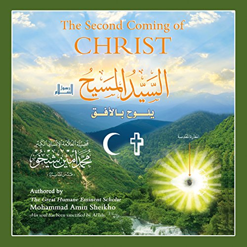 The Second Coming of Christ [Arabic Edition] audiobook cover art
