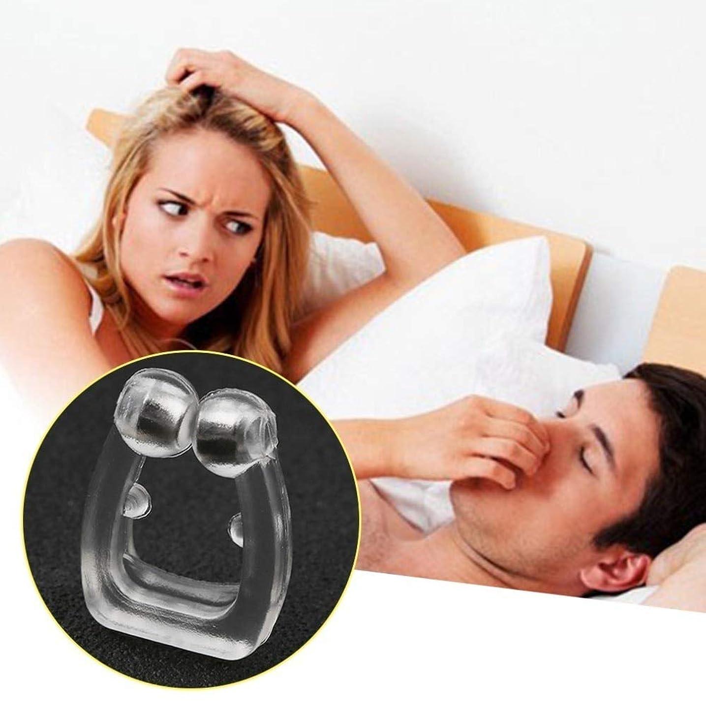 コンピューター休暇する必要があるNOTE 1ピースシリコーンアンチいびきノーズクリップナイト睡眠アンチいびきクリップ停止用いびきボディヘルスケア