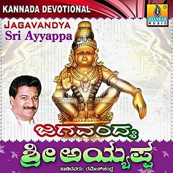 Jagavandya Sri Ayyappa