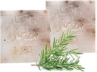 Khan Al Saboun, Organic Herbal Antioxidant Rosemary Soap, 160gr 2 Packs, Refreshes, Moisturizes and Renew All Skin Types, ...