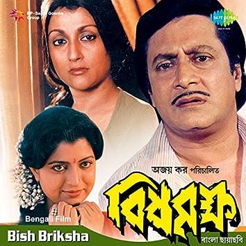 Bish Briksha (Original Motion Picture Soundtrack)