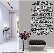 Pegatina de vinilo para pared, caligrafía árabe musulmana islámica, calcomanía de pared, mezquita, dormitorio musulmán, de...