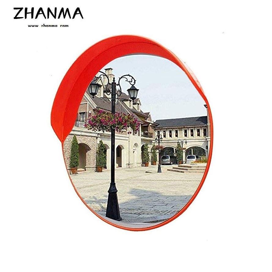 革命的メロン無数のZhanMaカーブミラー広角ビューを ローズバッドプラグAnale曲面ミラー45センチメートル60センチメートル75センチメートル80センチメートル100センチメートル120センチメートル屋外交通安全アンチコリジョンミラー地下ガレージ回しベンドプレミアム凸面鏡 RGJ11-16 (Size : 60cm)