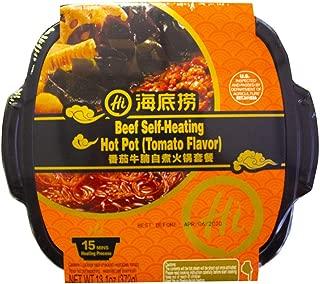 Haidilao Self-heating hot pot(3 flavor availalbe) (Beef Self - Heating Hot Pot(Tomato Flavor))