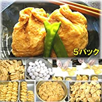 玉子の巾着袋 5食 惣菜 お惣菜 おかず 惣菜セット 詰め合わせ お弁当 無添加 京都 手つくり