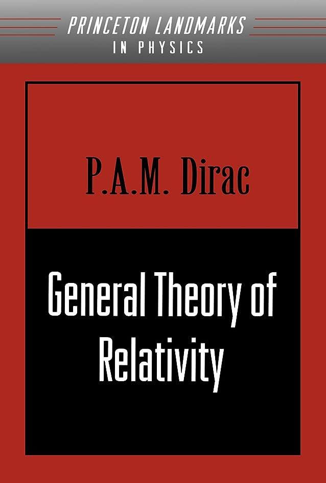 せせらぎ鹿スラムGeneral Theory of Relativity (Princeton Landmarks in Mathematics and Physics)