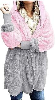 iHHAPY Plush Jacket Women Hooded Coat Warm Jacket Winter Coat Long Sleeve Winter Cardigan Solid Jumper Oversized S-5XL