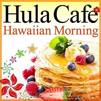 The Best of Hawaiian Lounge Music-Hula Café Hawaiian Morning