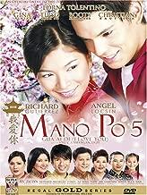 Mano Po 5 - Philippines Filipino Tagalog Movie