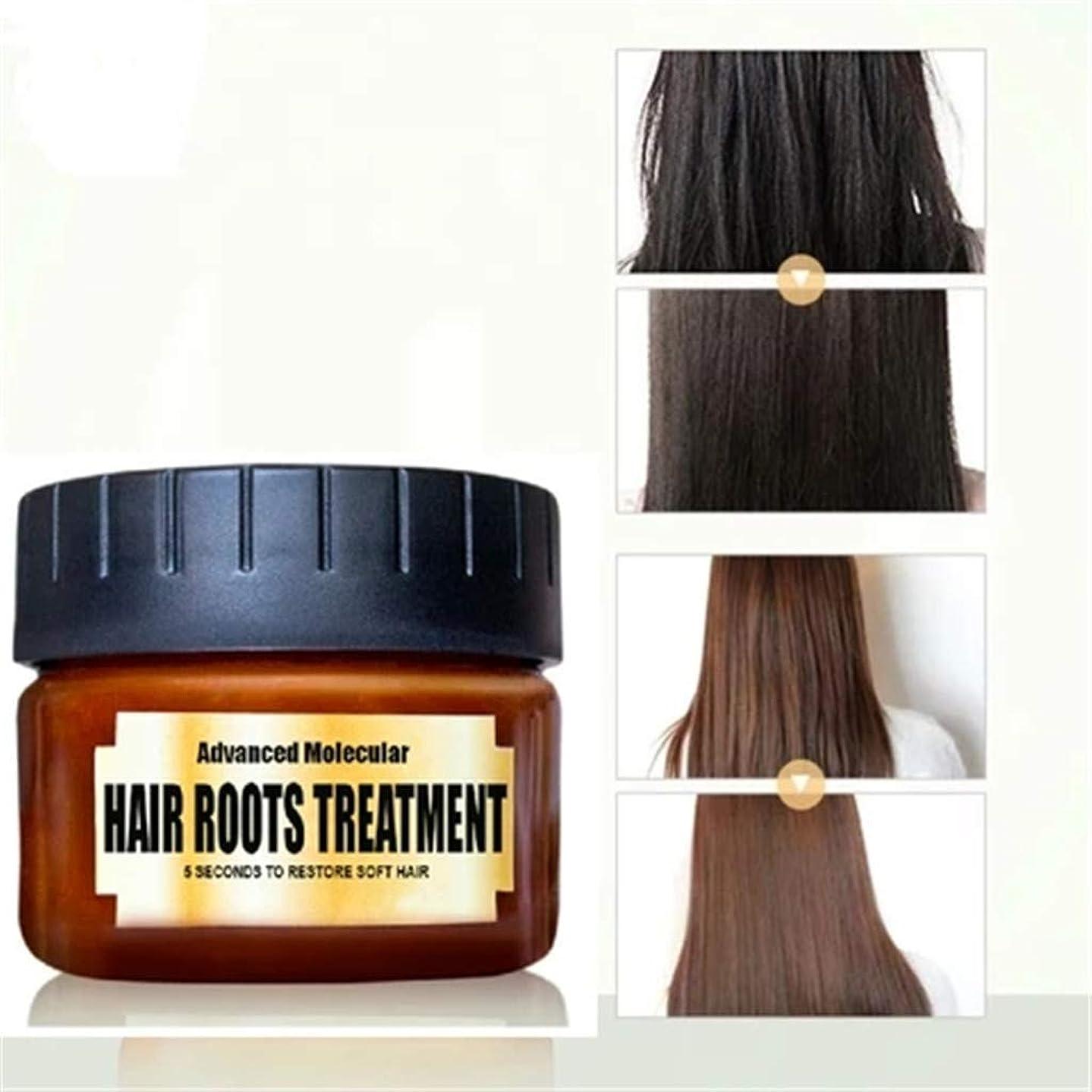 然とした甘い器官コンディショナー ヘアケアコンディショナー ヘアデトキシファイングヘアマスク 高度な分子 毛根治療の回復 乾燥または損傷した髪と頭皮の治療のための髪の滑らかなしなやか (B 60 ml)