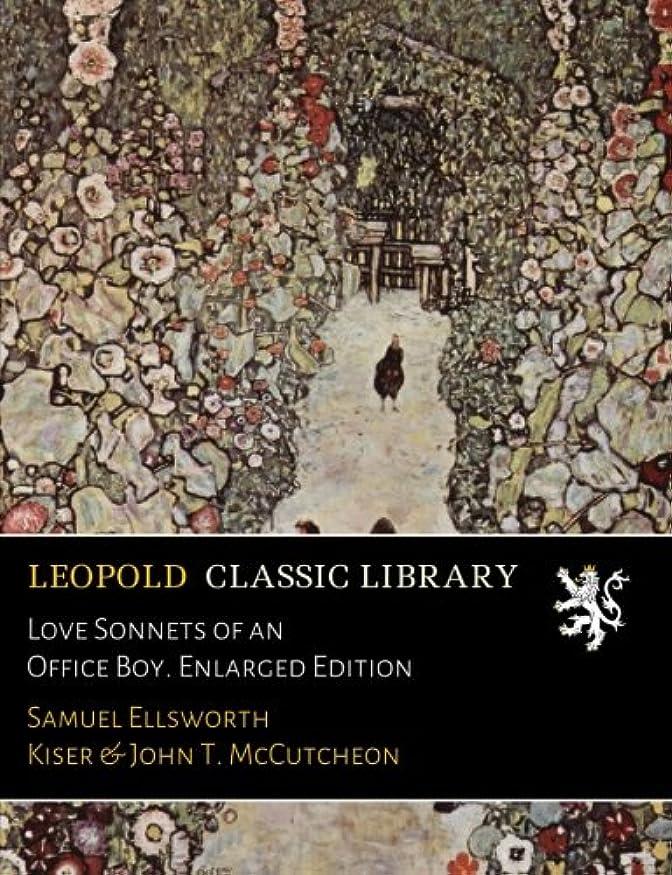 友だち区別する貝殻Love Sonnets of an Office Boy. Enlarged Edition