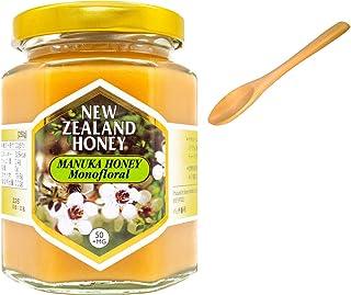 ハニーマザー マヌカハニー 250g 非加熱・100%純粋天然はちみつ ニュージーランド産 木製スプーンセット