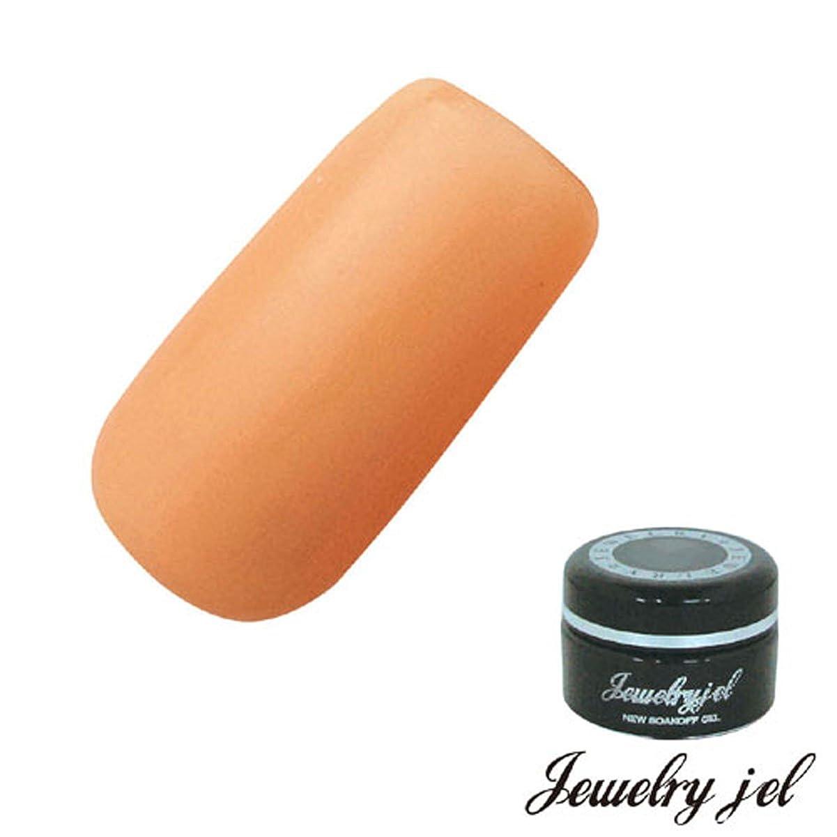 乳製品多年生忌避剤ジュエリージェル ジェルネイル カラージェル CO101 3.5g ベージュ マット UV/LED対応  ソークオフジェル マットベージュオークル