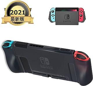 【令和最新版】Nintendo Switch用ケース PC保護カバー Switch ケース スイッチ カバー ニンテンドー 指紋防止 落下防止 任天堂 ジョイコン ドック Joy-Conに対応アクセサリー 4ボタンキャップ+保護フィルムが付き(...