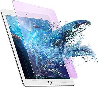 【ブルーライトカット】iPad10.2 ガラスフィルム アイパッド第9世代/第8世代/第7世代 強化ガラス アイパッド10.2 保護ガラス 液晶保護フィルム【目に優しい/硬度9H/貼り付け/気泡ゼロ/指紋防止】【1枚セット】