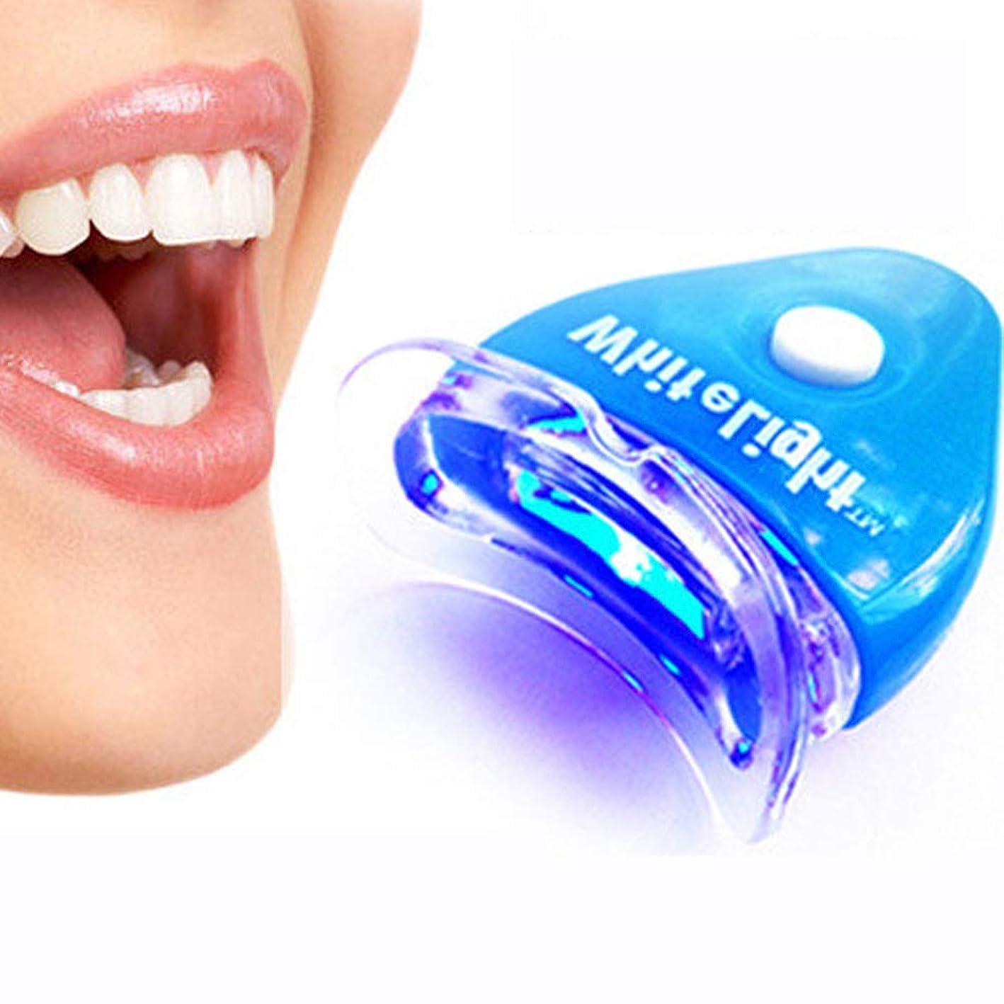 悲しむ月実際にIPO 歯ホワイトニング器 歯美白器 美歯器 歯 ホワイトニング ホワイトナー ケア 歯の消しゴム 歯科機器 口腔ゲルキット ブルー