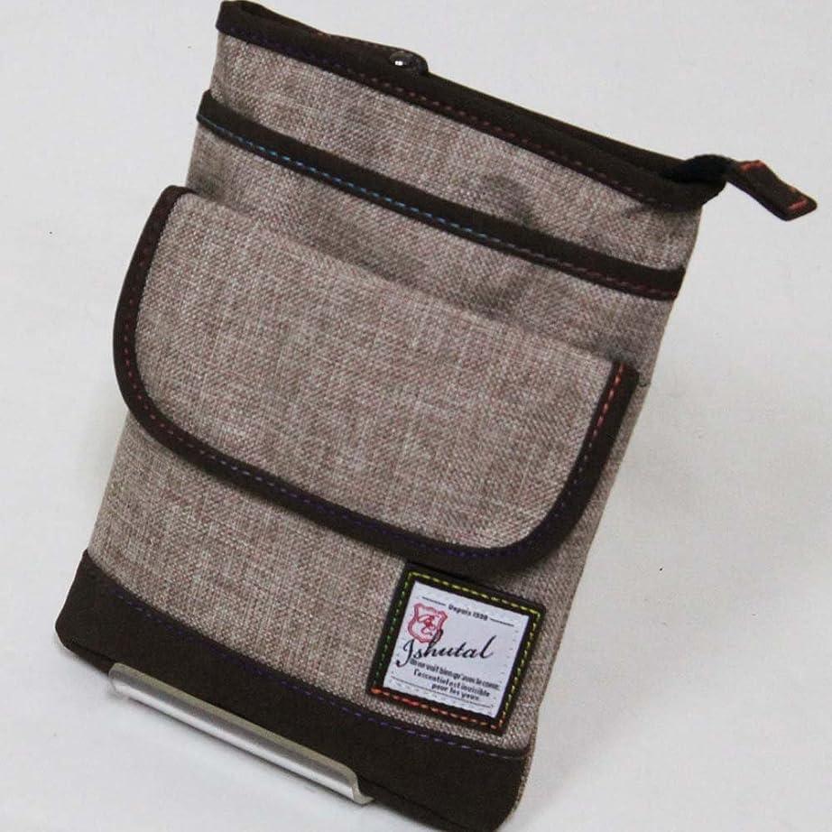 占める優れました極端な十川鞄 B.C.+ISHUTAL イシュタル ケーテン シザーバッグ ベルトポーチ ベージュ IKT-3709-BG