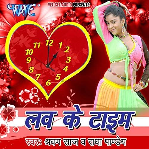 Sharwan Saj, Radha Pandey