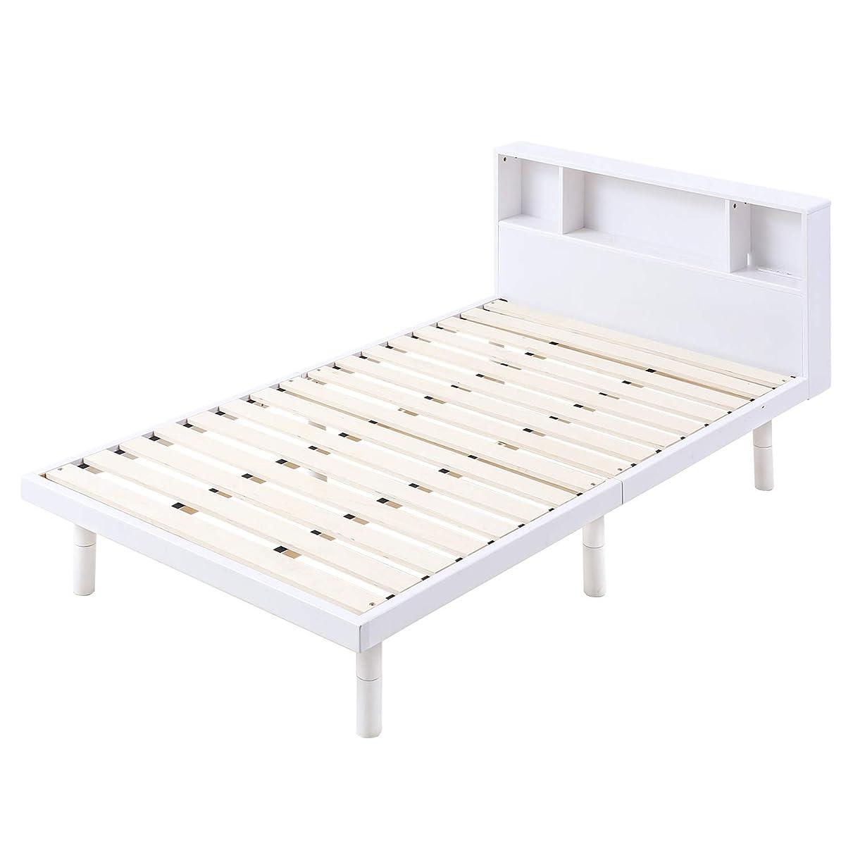 生き物持参安いですモダンデコ 高さ調節可能 すのこベッド ヘッドボード 宮付き 収納付き ベッドフレーム 木製ベッド 天然木 無垢材 脚付きベッド コンセント付き 【Cuenca】シングルサイズ (ホワイト)