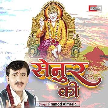 Senure Ki (Hindi)