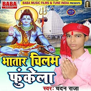 Bhatar Chilam Funkela - Single