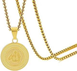Hip Hop Religious 18K Alloy Allah Medallion Tag Pendant Symbol Charm Necklace